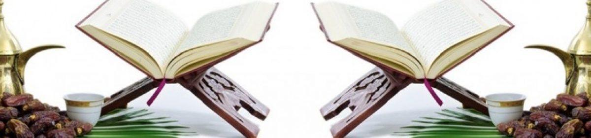 Injil in Bangla